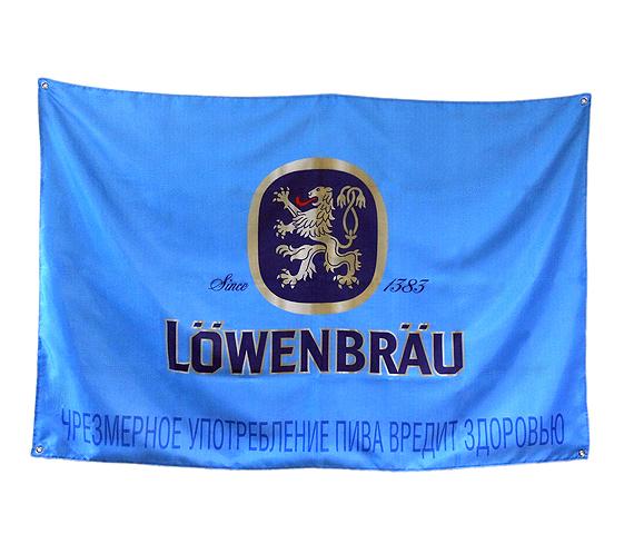 Флаг двусторонний